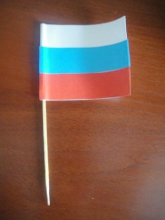 Как сделать своими руки российский флаг